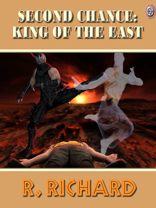 Cover for Second Chance King of The East