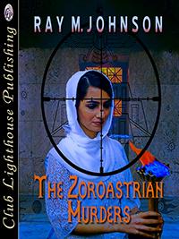 Thumbnail for The Zoroastrian Murders